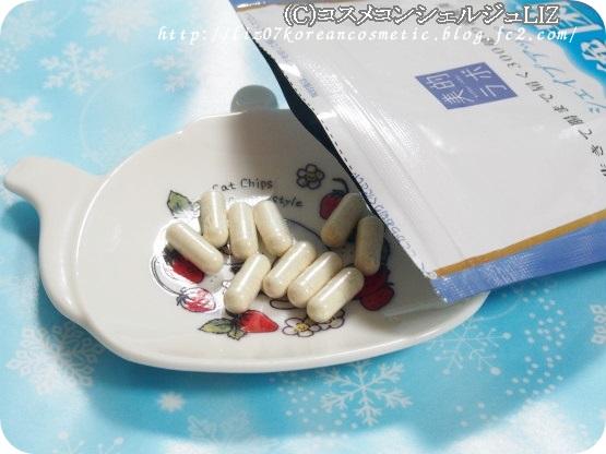 【美的ラボ】シェイプアップ乳酸菌