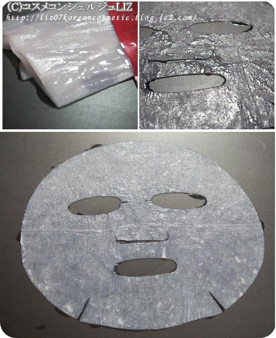 【AHC】シュープリームリバイタライジングマスク