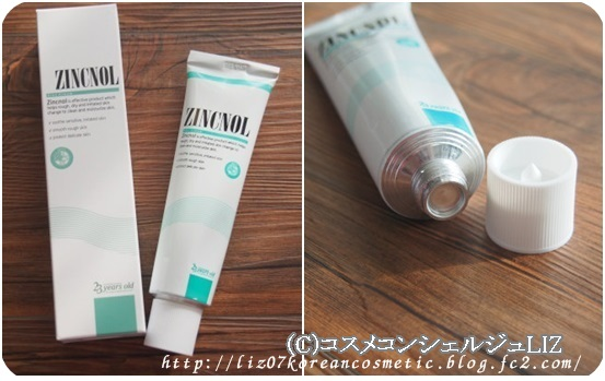 【23years old】ZINCNOL