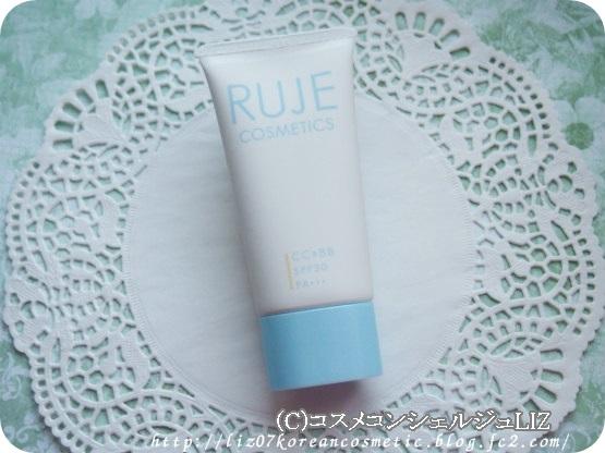 【RUJE】CC&BBジェルクリームモイスト