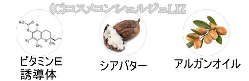 【イッツスキン】ティンテッドリップアンドチーク