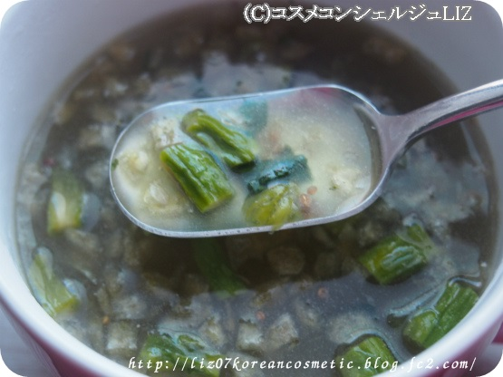 NHSクレンズスープ