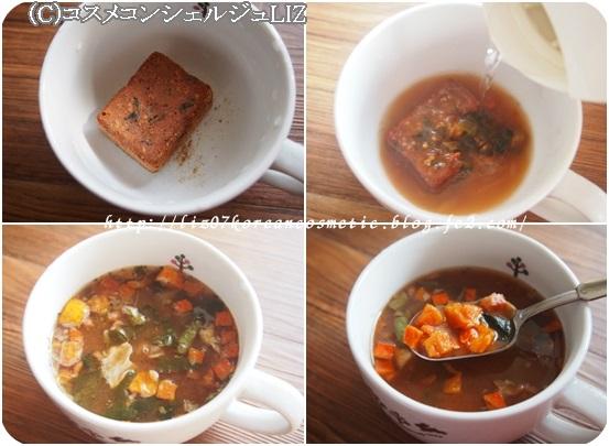 【Natural Healthy Standard】クレンズスープ