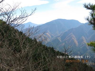 ウバガ岩より大室山・桐洞山