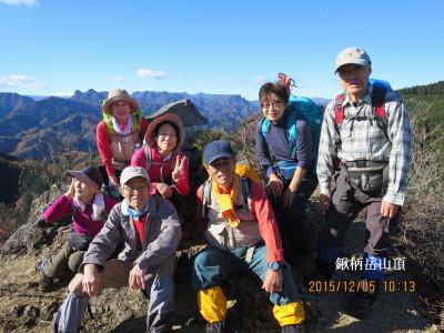 鍬柄岳山頂