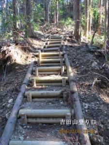 吉田山登り口