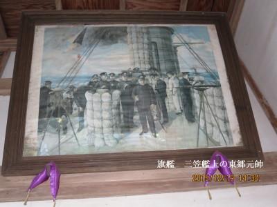 日本海海戦で旗艦「三笠」の甲板上の東郷元帥
