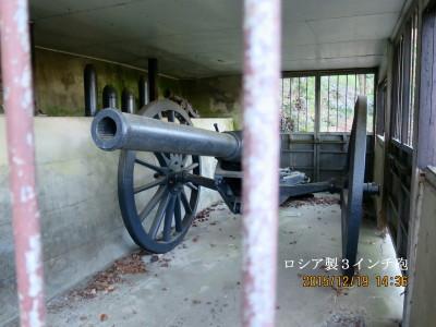 ロシア製3インチ砲
