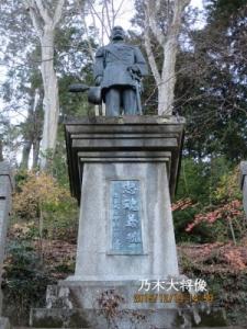 乃木希典(まれすけ)将軍の銅像