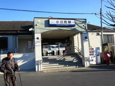 東武東上線「小川駅」