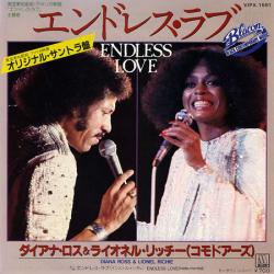 Diana Ross Lionel Richie - Endless Love2
