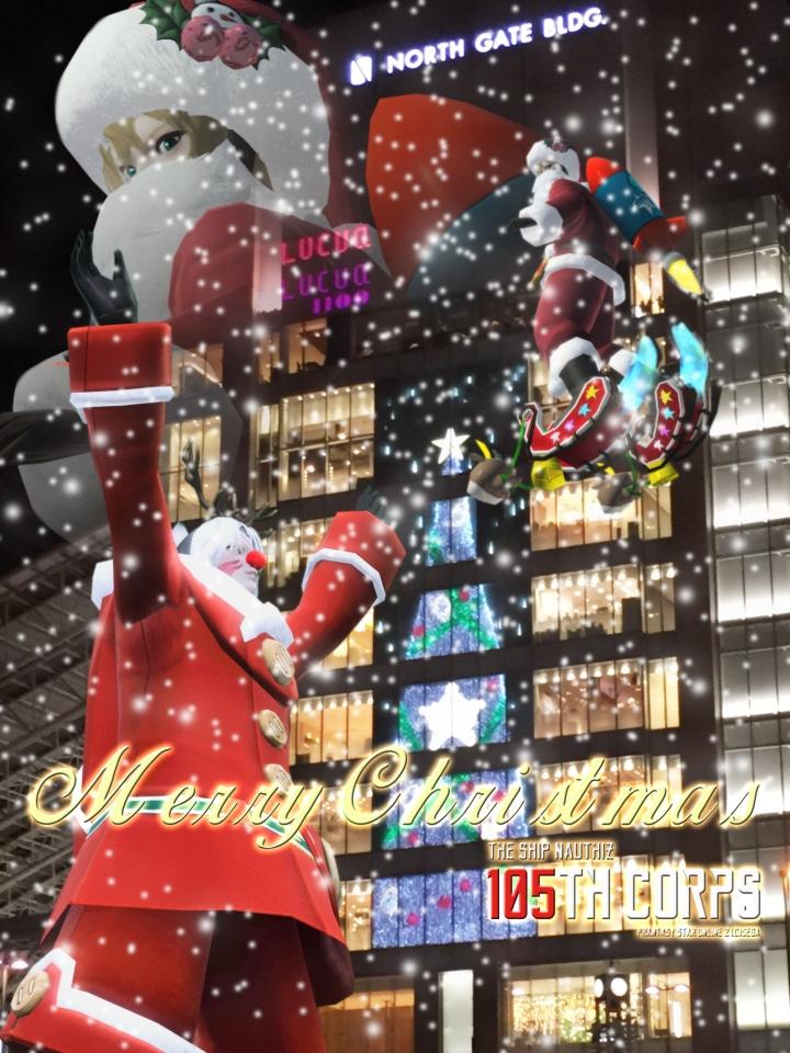 2015_クリスマス_大阪2_R