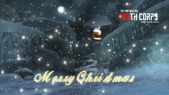 クリスマス9_R