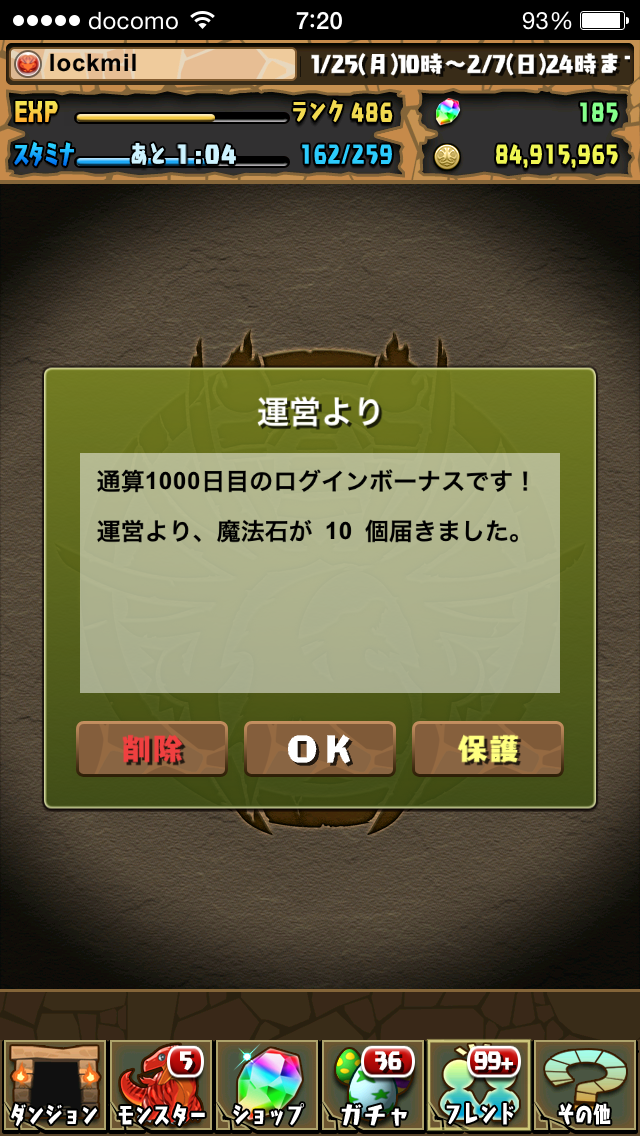 IMG_4431.png