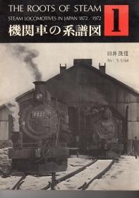 鉄道本07