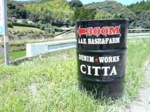CITTAドラム缶 (2)