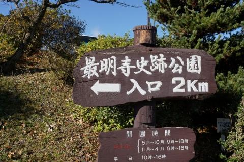 20151226Matsudayama1.jpg