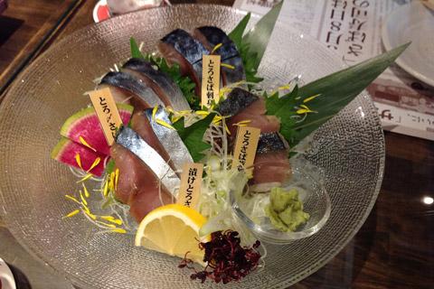 gourmet_20151226_005.jpg