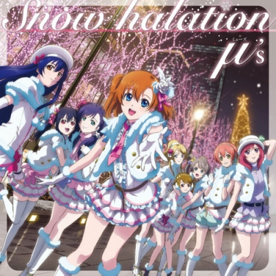 Snow_halation_-_cover.jpg