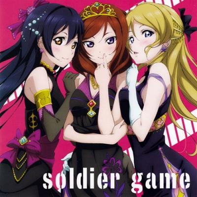 soldiergame_20160201141655ba3.jpg
