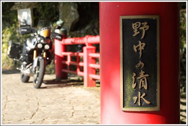 2015年12月1日 福定の大銀杏ツーリング (12)
