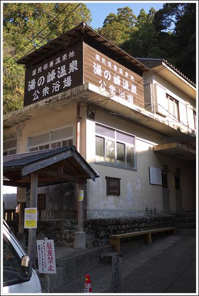2015年12月1日 福定の大銀杏ツーリング (23)