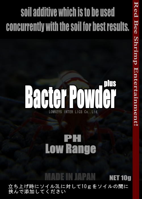 bactor powder plus
