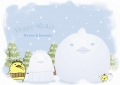 雪の予感2