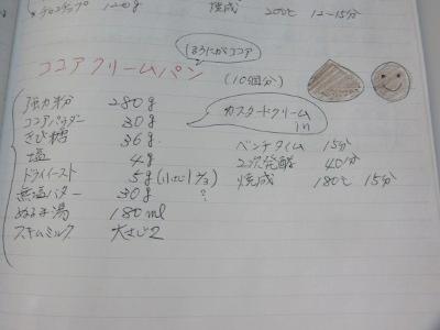 IMG_4040sd.jpg