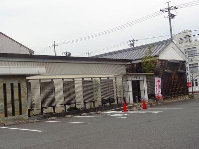 岡崎甲羅 本店のお店の外観