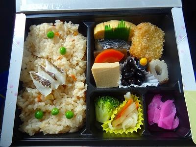 四国お弁当