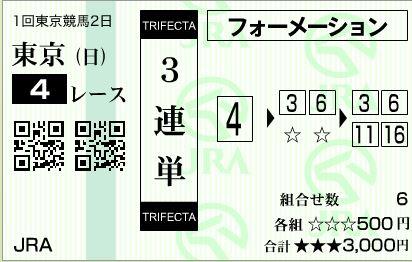 t4 h2801312
