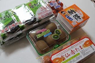 1010円