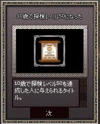 mabinogi_2015_10_30_001.jpg