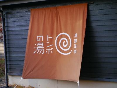 2015軽井沢4−28