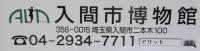 122253