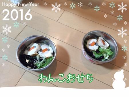 3_convert_20160102072859.jpg