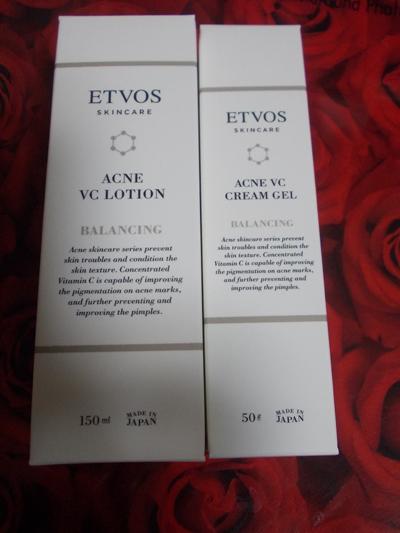 エトヴォス 定期購入