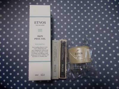 エトヴォス 購入品