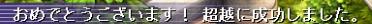 1月22日ソウルリンク3