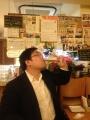 薬膳ビール違い谷木