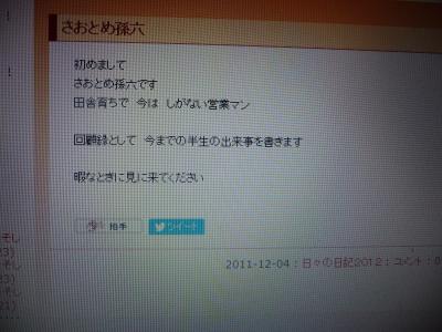 006_convert_20151129161110.jpg