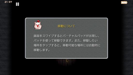 Screenshot_2016-02-10-21-07-19.jpg