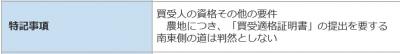 2016-01-06_22h01_52.jpg