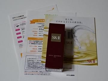 DSC01695.jpg