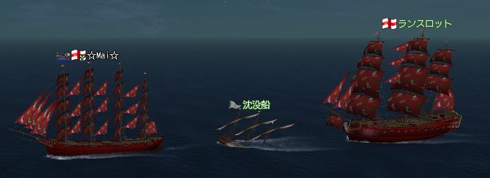 ウィダ号曳航