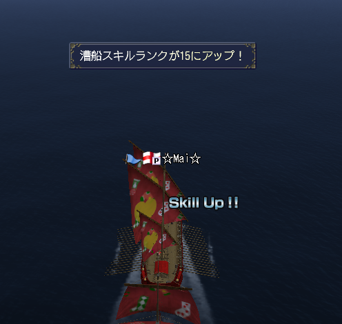 漕ぎカンスト1
