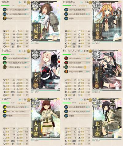 削り_第二艦隊 - コピー