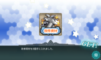 kancolle_20160213-225907726.png