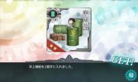 kancolle_20160213-225946869.png